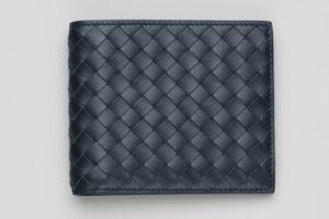 Best mens wallet brands