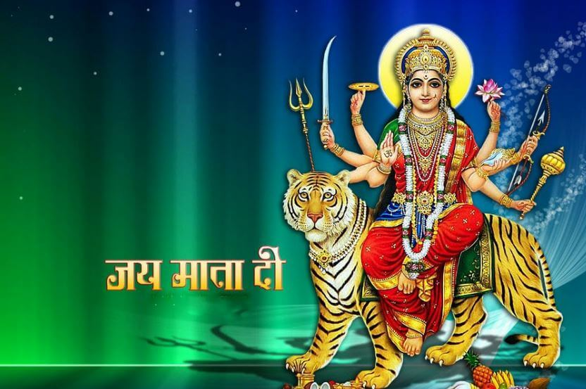14. image of maa durge free download (1)