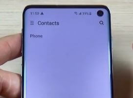Tap on more option on contact app on Galaxy