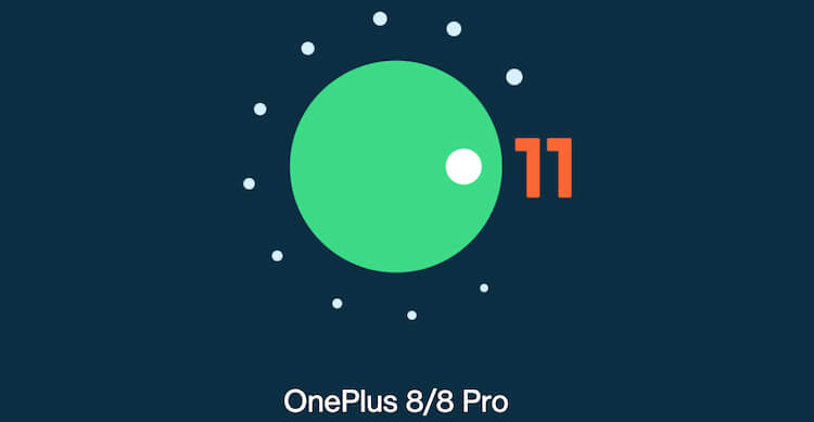 Upgrade and Downgrade Android 11 on OnePlus 8 and OnePlus 8 Pro